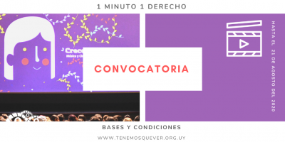 """Convocatoria abierta: concurso nacional de cortometrajes """"1 Minuto 1 Derecho"""""""